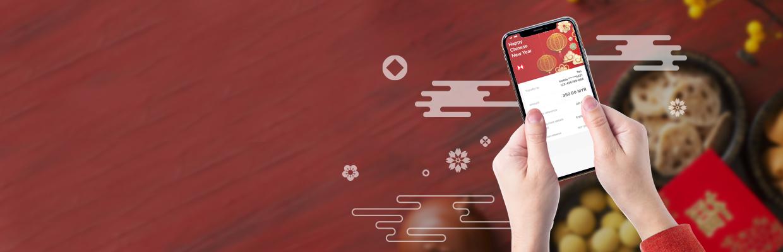 Sending e-AngPow via HSBC DuitNow; image used for HSBC DuitNow page